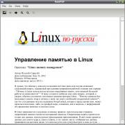 https//linexp.ru/images/thumbs/2013-07/14/6mw8jradkwdezks5da7cnlxh4.png