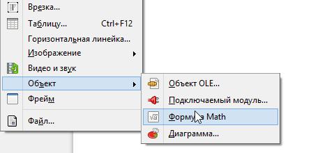 112c1038-fa2e-6d-a6-7740aa7124f0.png (10.97 Kb)