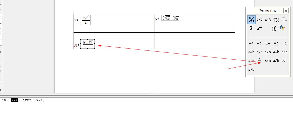 b7992889-3b1a-4251-bea2-c7c862c9abdc.png (17.72 Kb)